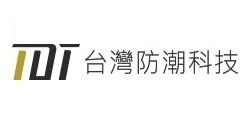 Taiwan Dry Tech Logo